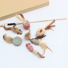 Cat toy gift box set feather bell tickle cat stick ball linen mouse tooth grinding bite resistant catnip tickle tickle