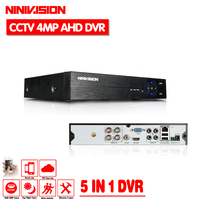 New Super 4CH 4MP AHD DVR Digital Video Recorder For CCTV Security Camera Onvif Network 16