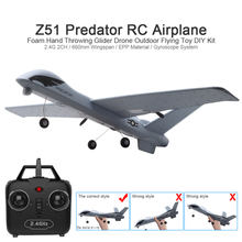 RC Airplane Plane Z51 20 Minutes Fligt Time Gliders 2.4G Flying Model with LED Hand Throwing Wingspan Foam Plane Toys Kids Gifts(China)