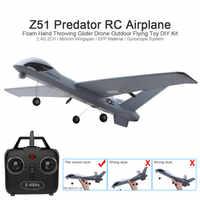 RC samolot samolot Z51 z kamera hd 2mp lub bez kamery 20 minut Fligt czas szybowce z LED ręcznie rzucanie rozpiętość skrzydeł z pianki samolot