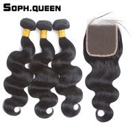 Soph Queen Body Hair Wave Bundles With Closure Brazilian Non Remy Human Hair With Closure Hair