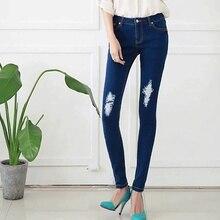 Новая коллекция весна и лето 2016 Корейских женщин тонкий стрейч тонкий брюки моды отверстие джинсы