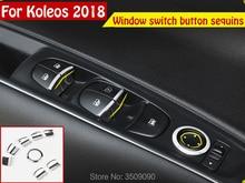 Двери автомобиля окна переключатель панель Крышка отделка автомобиля стекло кнопка включения блёстки 8 шт./компл. для Renault Koleos 2017 2018