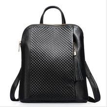 Бесплатная доставка 2017NEW колледж стиль кожа рюкзак 3 цвет женщины рюкзак мешок школы сумки