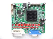 Free shipping SDM-S74 driver board SDM-S74 motherboard 715G1370-1A-GP