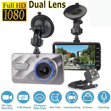WIIYII HD 4 inch Dash Camera FHD 1080P G-Sensor Wide View Angle 170 Degrees Car DVR Monitoring Dash Cam 5 3d 360 degree car surround view monitoring system bird view system 4 camera dvr dash camera hd 1080p recorder parking monitoring