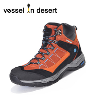 Waterproof Hiking Shoes Male Women S Lovers Casual Walking Shoes Autumn And Winter High Outdoor Athletic