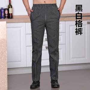 Kitchen Pants Metal Backsplash Top 10 Largest Trouser Brands Chef Uniform Restaurant Mens Work Wear