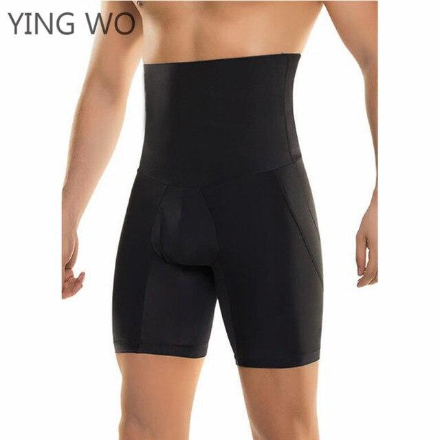 72eca78a43ac7 Plus Size High Waist Tummy Control Waist Cincher Boyshorts Body Shaper 5XL  Less Beer Belly Tummy Trimmer Butt Lifting Shapewear