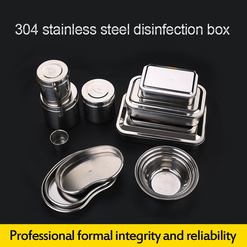 Disinfection Box Square Plate Stainless Steel Dressing Bowl Thick Cotton Cans Alcohol Cylinder Tweezers Tube Bending Plate