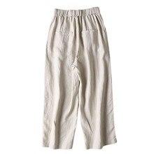 2019 брюки женские лаконичные повседневные свободные сплошного цвета длиной до щиколотки вс-матч сух