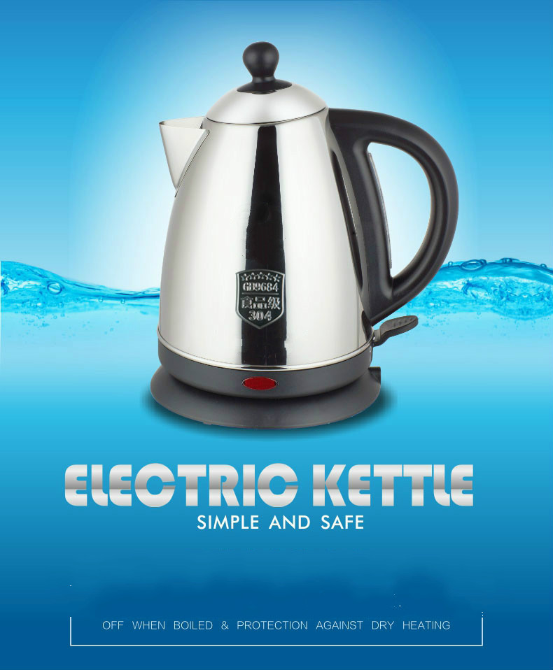 Electric kettle 304 stainless steel teapot boiling water Overheat Protection electric kettle boiling pot 304 stainless steel home insulation 1 5l