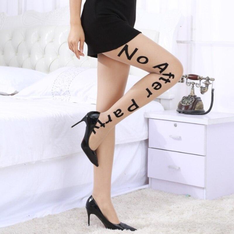 9efbb1c0c Aliexpress.com: Comprar Medias Sexy para mujer sin después de fiesta  pantimedias negras elásticas piernas delgadas Medias de seda Nylons Lady ...