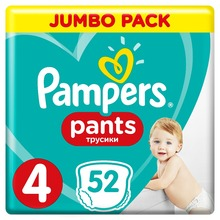 Трусики Pampers Pants 9-15 кг, размер 4, 52 шт.