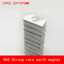 10PCS 20*10*5mm Double-sided adhesive tape N45 Strong magnetic force rare earth magnet permanent 20X10X5MM for diy