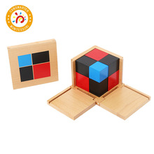 High Quality Beech Wooden Montessori Baby Standard Binomial Cube Toys Preschool Training Teaching Aids Brain Teaser Games SE018