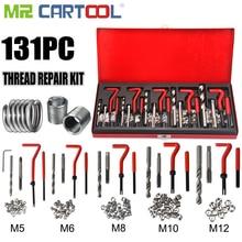 все цены на 131PCS Professtional Stripped Damaged Thread Rethread Repair Kit HSS Drill Helicoil Metric Set Heli Coil Tap Insert Case онлайн