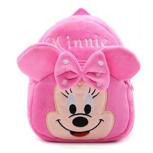 Cartoon Kids Plush Backpacks B