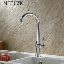 MTTUZK матовый никель кухонный кран бассейна кран одной ручкой горячей и холодной смесителя на бортике torneira кран бесплатная доставка