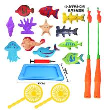 18Pcs/Set Kid Magnetic Fishing Toy Water Pool Fish Pole Rod Net Educational Toys for Kids Inflatable Pool Outdoor Fish Rod Suit недорого