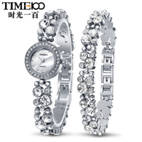 2015 New Arrival Time100 Luxury Brand Fashion Diamond Round Shell Dial Bracelet Ladies Jewelry Dress Quartz