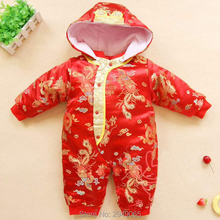Baby haitong clothes in the autumn/winter clothes of the men and women in the Chinese national style clothing duncan bruce the dream cafe lessons in the art of radical innovation