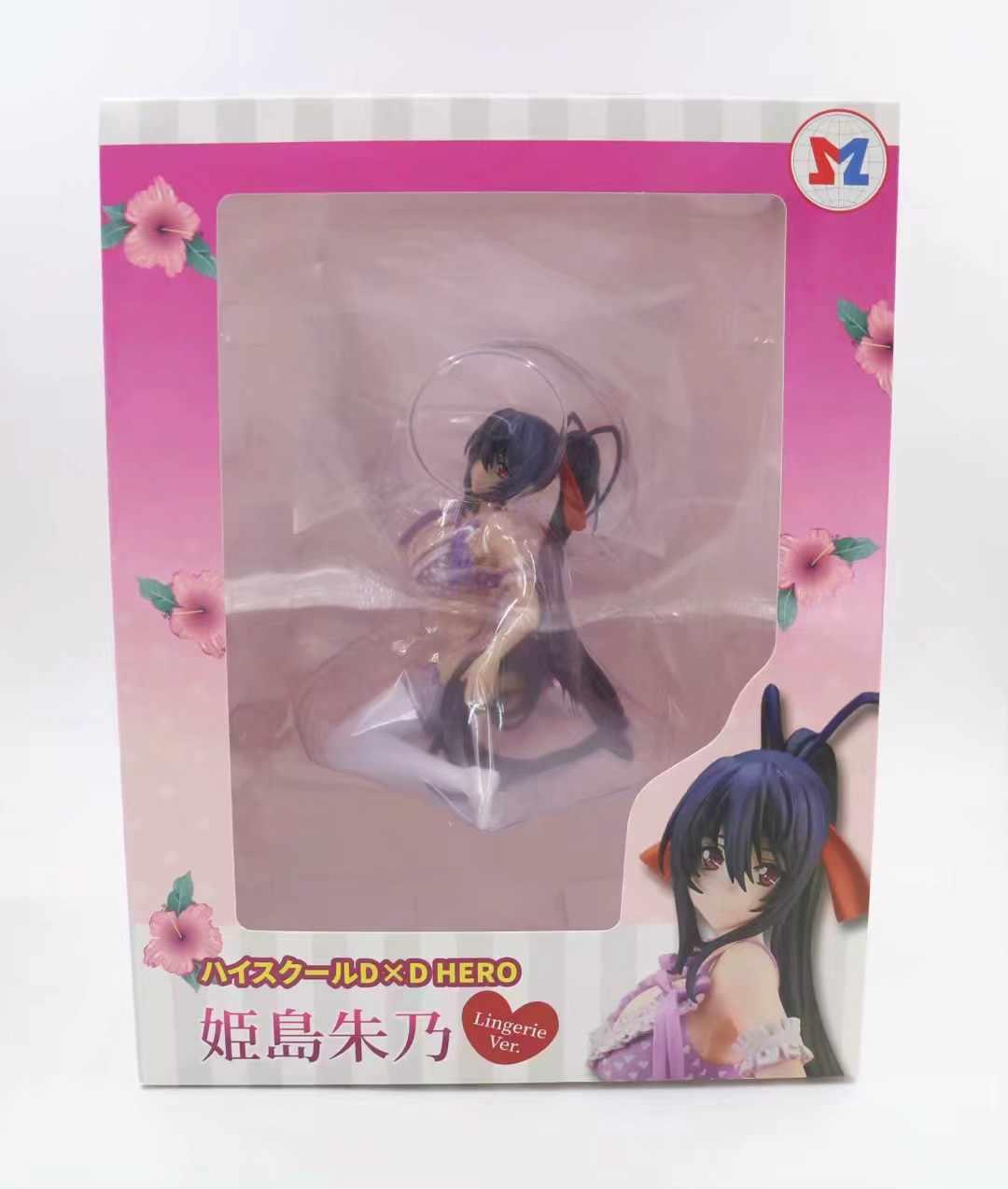 GZTZMY HERÓI Da High School DxD Akeno Himejima Skytube Sexy girls Anime Figuras de Ação PVC brinquedos Anime Brinquedos Para As Crianças de Natal presentes