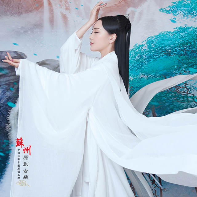 fecfb3c98 BaiQian Pure White Chiffon Fairy Costume Hanfu for Photography or Stage  Performance Peach Blossom Fairy Costume