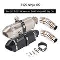 Для 2017-2019 Kawasaki Z400 Ninja 400 выхлопная труба без застежки мотоцикл 51 мм спасательный Средний хвост трубы съемный дБ глушитель