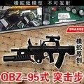1:1 Paper Firearm China Type 95 Assault Rifle 3D Paper Model Handmade Toys