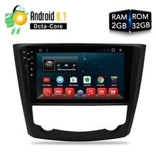 Android 8 0 8 1 Car DVD Stereo Player GPS Glonass Navigation multimedia for Renault Kadjar
