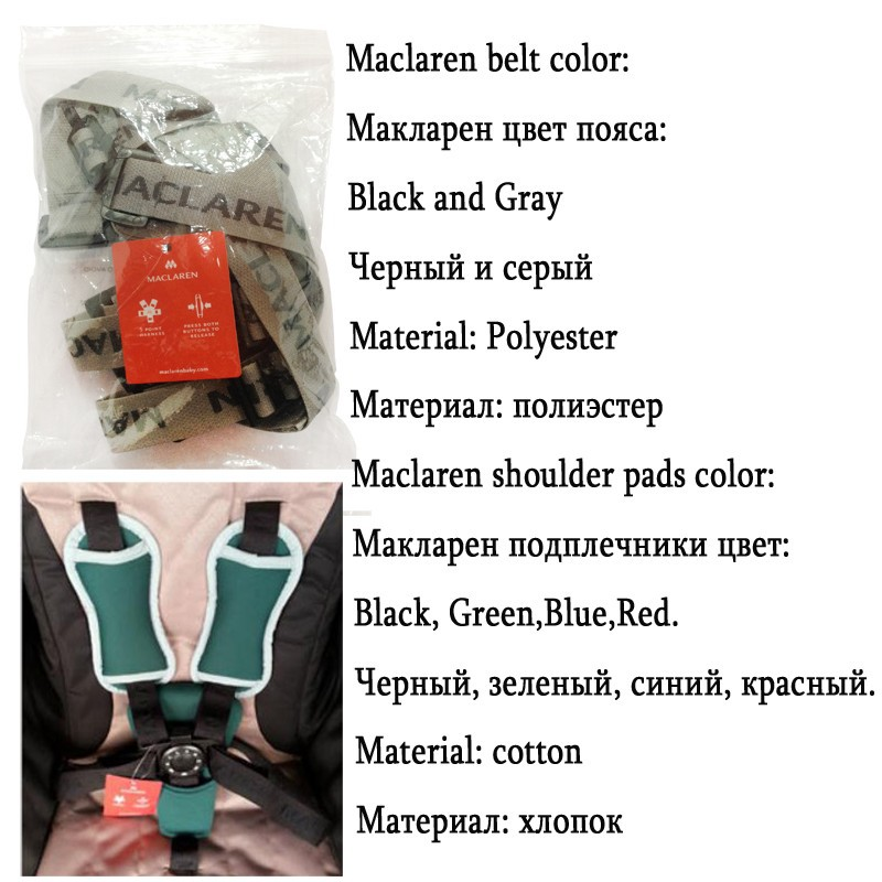 Genuine margaret roland safety belt maclaren stroller accessories cart five point safety belt group can removable and adjustable (10)
