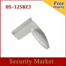 hik bracket DS-1258ZJ For DS-2CD2132F-IS DS-2CD2135F-IS or DS-2CD2142WD-I dome camera