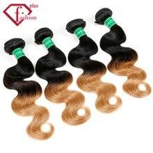 Peruvian virgin hair Omber and natural color #1B #27 1pc/lot Peruvian body wave Grade 7A free shipping