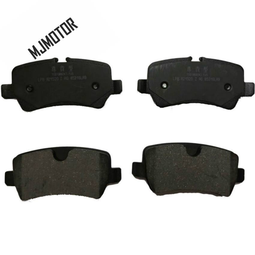 2013 nouveau jeu de plaquettes de frein arrière auto voiture PAD KIT-FR frein à disque pour SAIC MG6 ROEWE 550 pièce Automobile 10084008 - 3