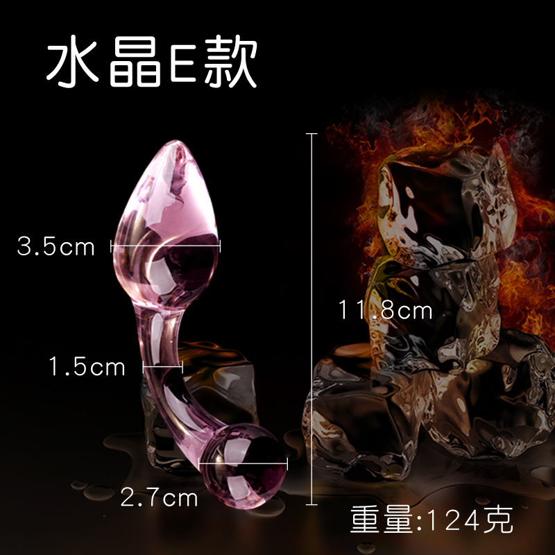 DINGYE <font><b>Glass</b></font> Dildo Anal Vibrator Butt <font><b>Plug</b></font> <font><b>Sex</b></font> <font><b>Toy</b></font> <font><b>Sex</b></font> Product for Women image