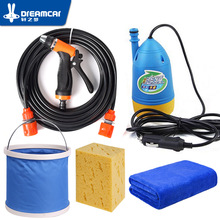 High Pressure 12v Washing Machine Car Portable Car Wash Device Household Washing Pump Car Tools Water Gun Car Washer