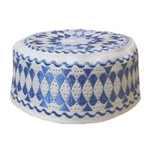 Islamic Mens Hats Blue Muslim Kippah Yarmulke Bonnet India Caps Kippot Jewish Boina Weave Pattern Prayer Caps Pakistan Yarmulke