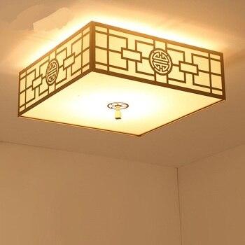 Nouveau style chinois plafonniers moderne salon LED simple créatif chambre bureau salle à manger lampe LU728308