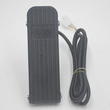 Electric Bike/Scooter Foot Pedal Throttle Ebike Electric Tricycle Accelerator Pedal Speed Control Bicycle kit(China)