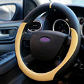 New Sport Style Leather Steering Wheel Cover 4 Colors Car Covers Fit Most Car Styling