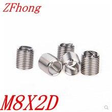 20pcs M8 M8*2D wire thread coil insert for thread repair,coil insert