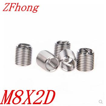 20 sztuk M8 M8 * 2D gwint wkładka cewki do naprawy nici wkładka cewki tanie i dobre opinie Drzewa wstaw ZFhong M8 x2D Obróbka metali stainless steel 304