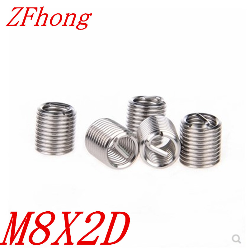20pcs M8  M8*2D  Wire Thread Coil Insert For Thread Repair,coil Insert