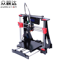 High Precision Reprap Prusa i3 3D Printer DIY kit Bowden Extruder Easy Leveling Acrylic LCD Free Shipping SD Card Filament Tool