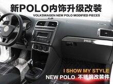 VW 2011-16 Новый Мужские поло специальный изменение розетка кондиционера из нержавеющей стали с блестками Мужские поло интерьера ярко-бар