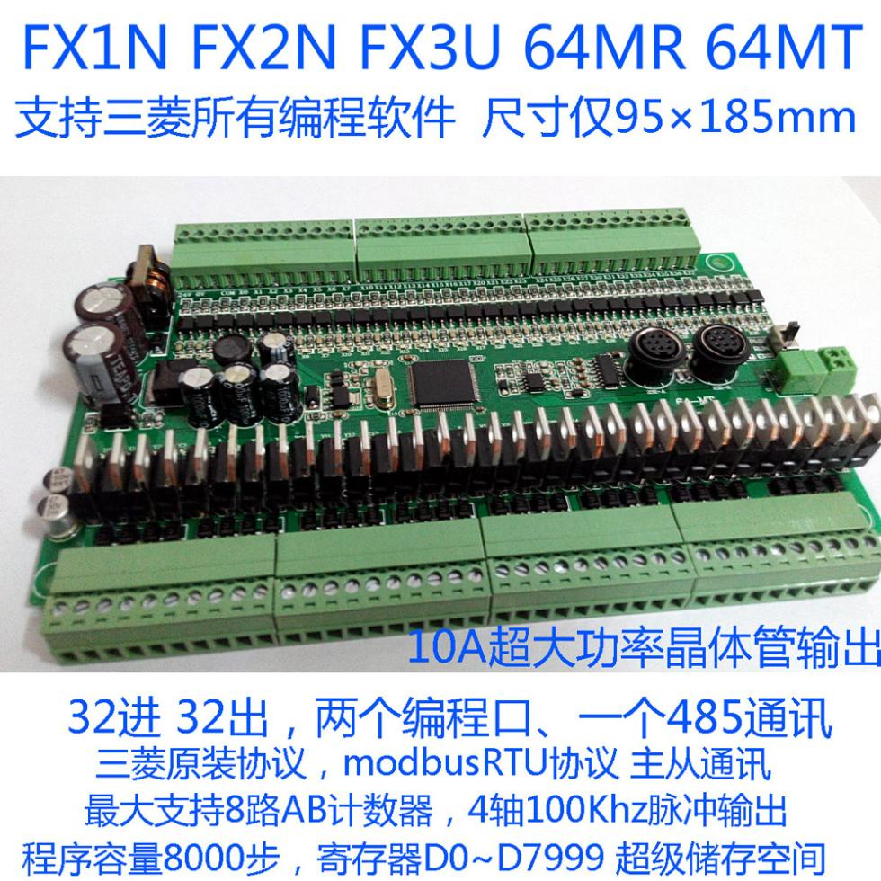 US $144 0 |FX1N 64MR 64MT Board for Mitsubishi PLC 32/32 I/O RS485 modbus  communication 4 Axis Pulse AB encoder-in Computer Cables & Connectors from