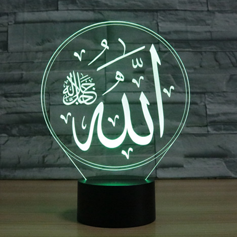 7 Colors Changing Islamic Muhammad NightLight 3D LED Visual Lampara Table Desk Lamp USB Kids Bedside Sleep Lighting Decor Gifts