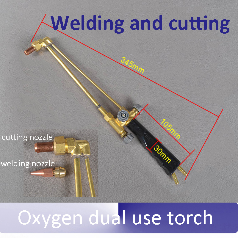 Oxygen dual use torch Injection-type torches for Welding and cutting  цены