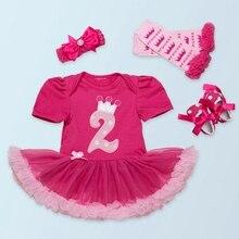 2 Years Girls Birthday Dressing Set